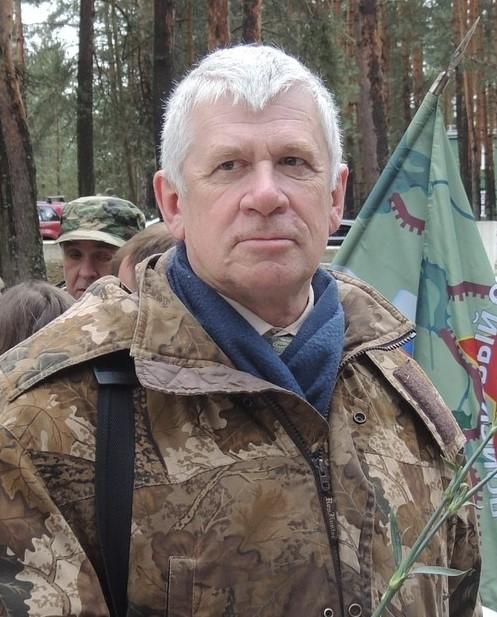СТРЕЛЕЦ Георгий Владимирович