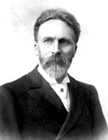 ЛИМБЕРГАлександр Карлович