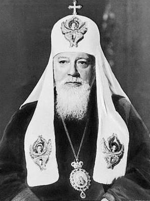 АЛЕКСИЙ I(1877—1970)(в миру Сергей Владимирович Симанский)
