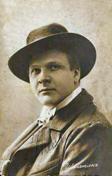 ШАЛЯПИНФедор Иванович(1873—1938)