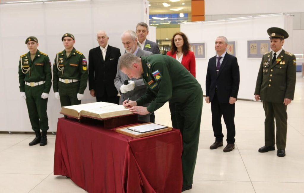 Под Памятной записью в Фолианте свою подпись ставит С.А. Масленников