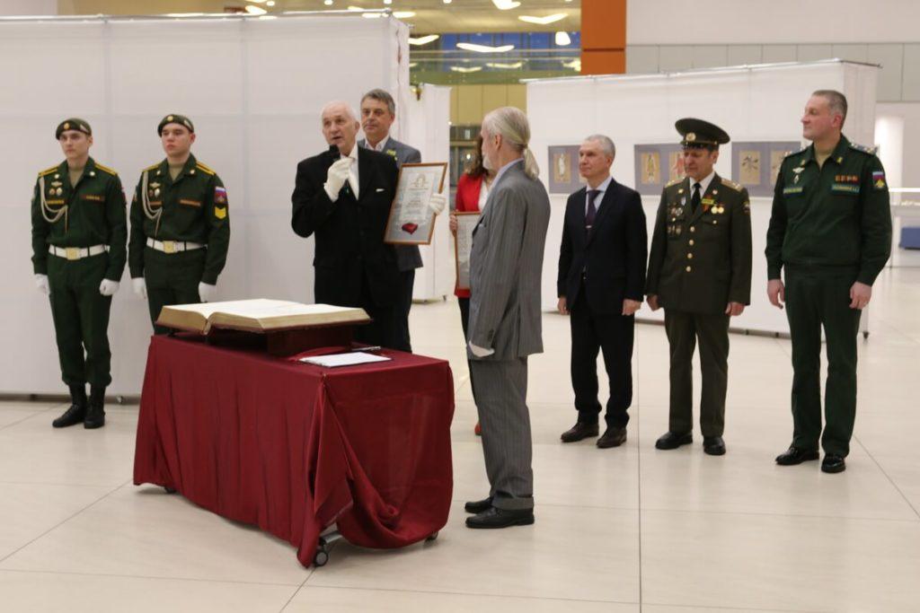 В.В. Фролов принимает Свидетельство